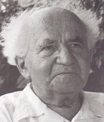 ben-gourion