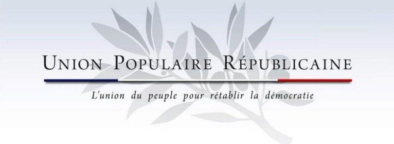 UPR Logo