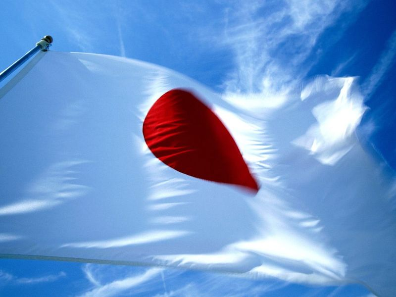 Flag of Japan - Drapeau Japon
