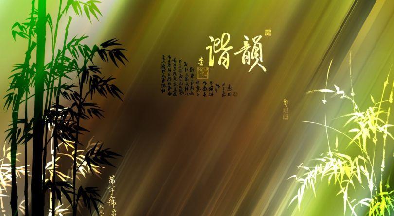 Logo asiatique - 85