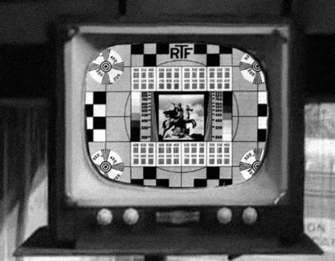 Télévision RTF