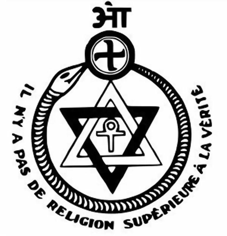 Emblème de la société théosophique
