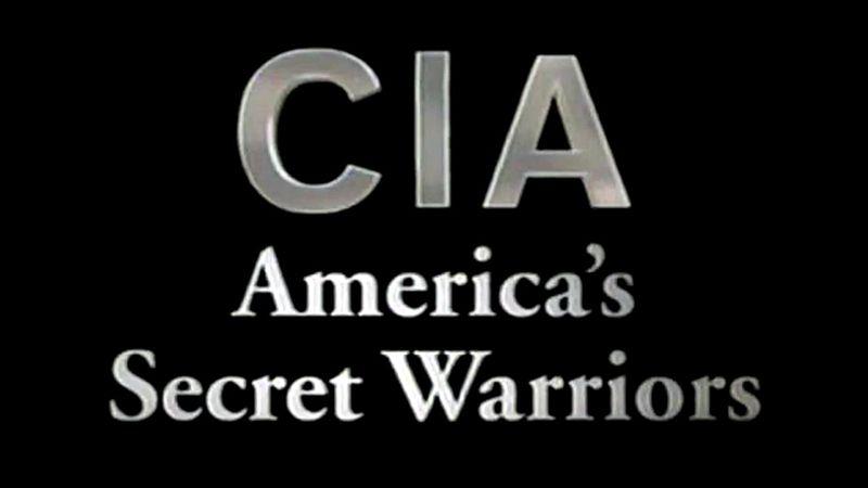 Logo - CIA - 2