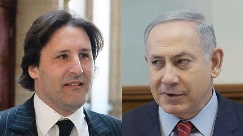 Benyamin Netanyahou - Arnaud Mimran - 2