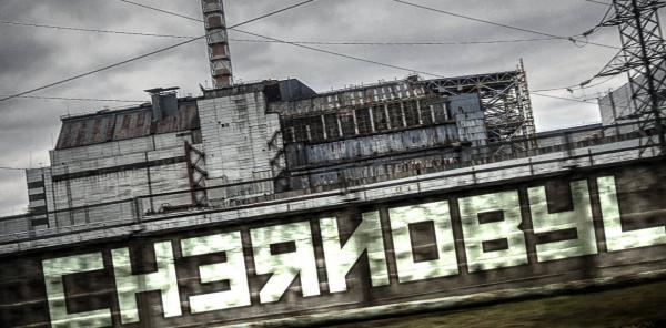 Centrale nucléaire - Tchernobyl