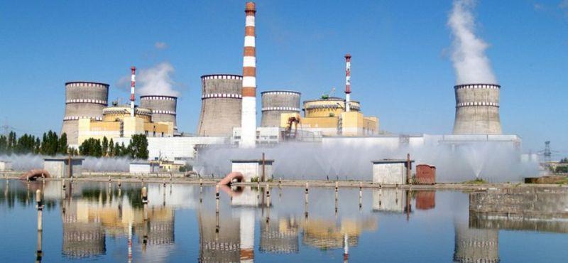 Centrale nucléaire ukainienne