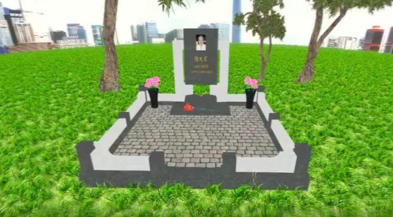Hong Kong - Cimetière - Virtuel