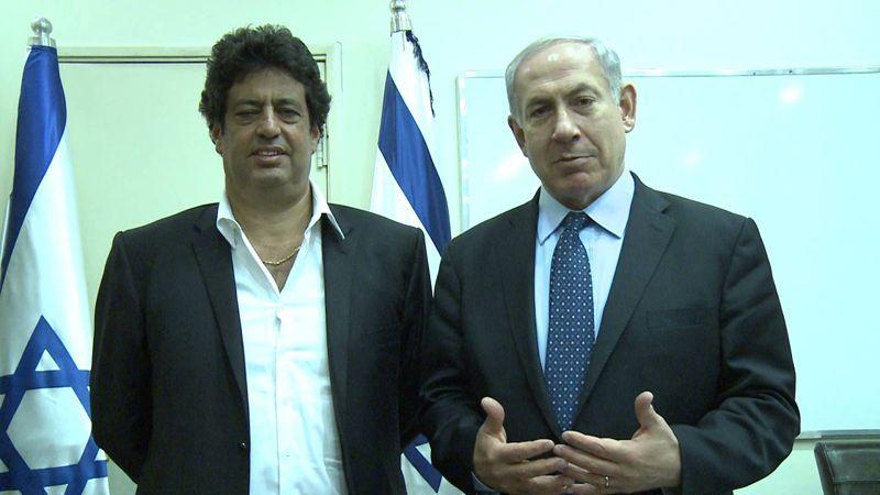 Meyer Habib - Benyamin Netanyahou