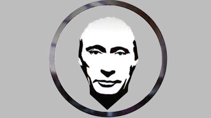 Cryptomonnaie PutinCoin - 1