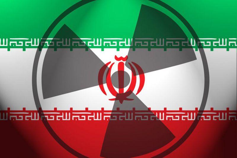 Drapeau - Iran - 1