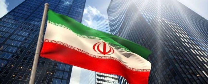 Drapeau - Iran - 2