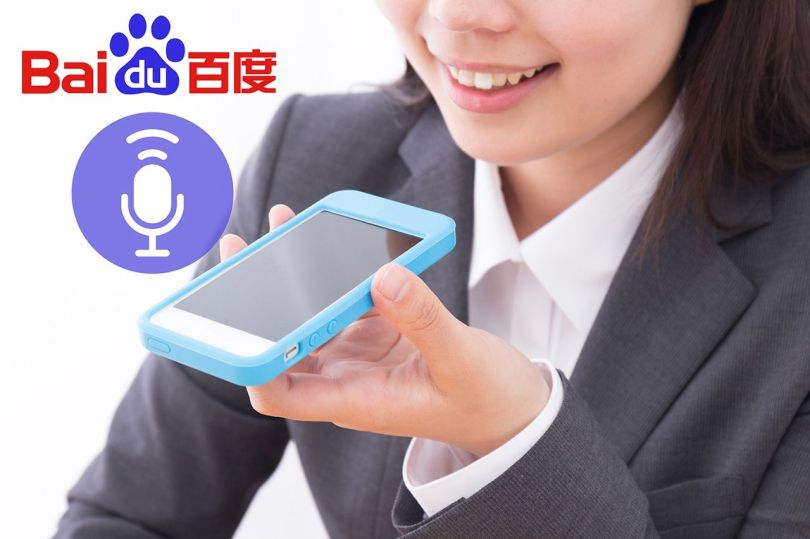 Baidu - Deep Voice - 1