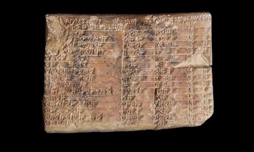 Tablette Babylonienne - 1