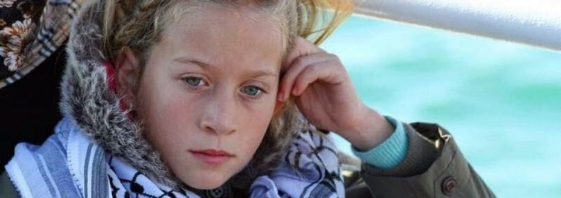 Ahed Tamimi - 1