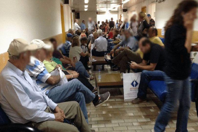 Grèce - Démantelement service public - 1
