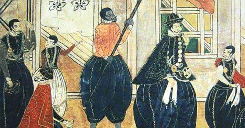 Yakuse – Samouraï noir – Japon - 1