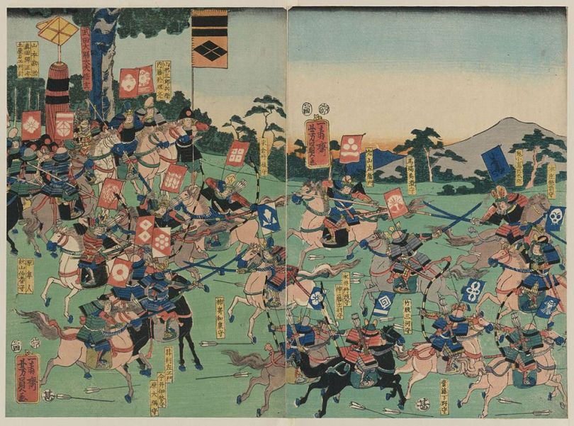 Yakuse – Samouraï noir – Japon - 4