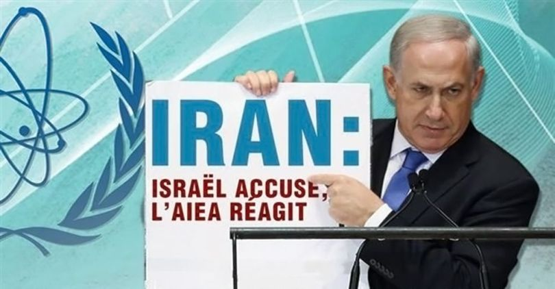 Iran - Israël - AIEA