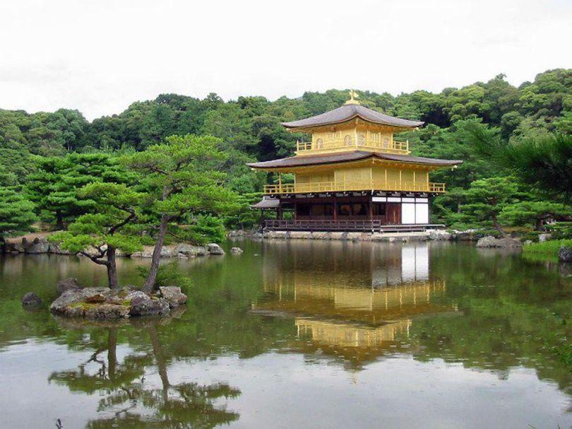 Maison japonnaise - 2