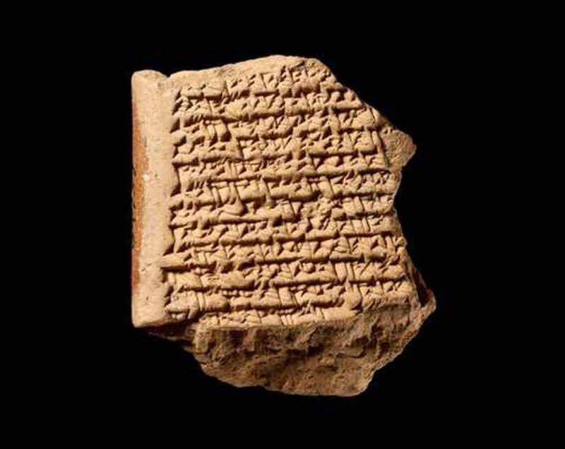 Tablette Babylonienne