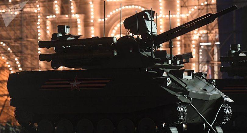 Uran-9 - Tank russe