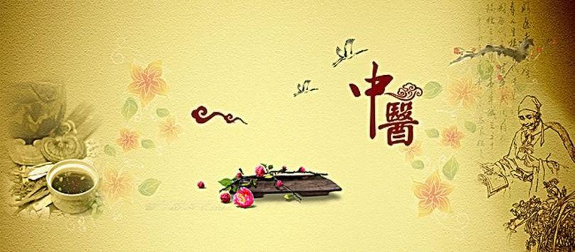 Médecine chinoise - 4