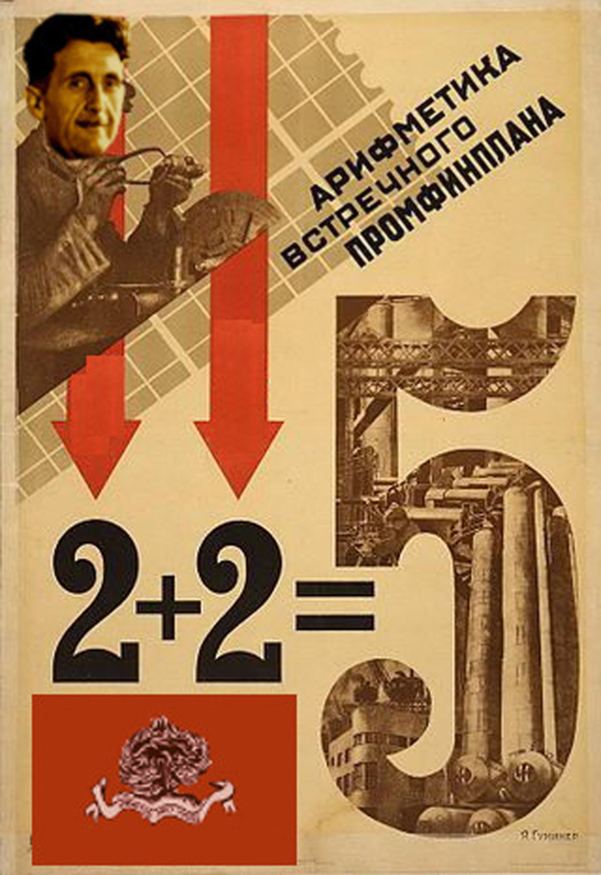 1984 – Orwell - 1