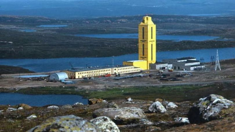 Russie - Kola Superdeep Borehole - 2