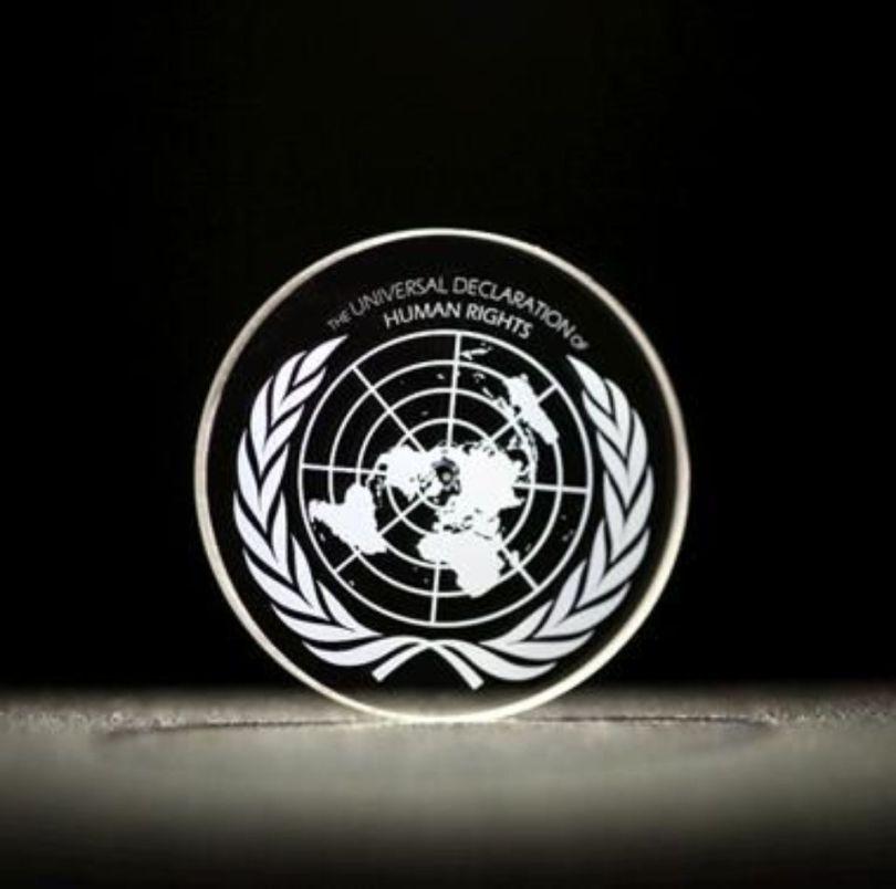 ONU - Logo