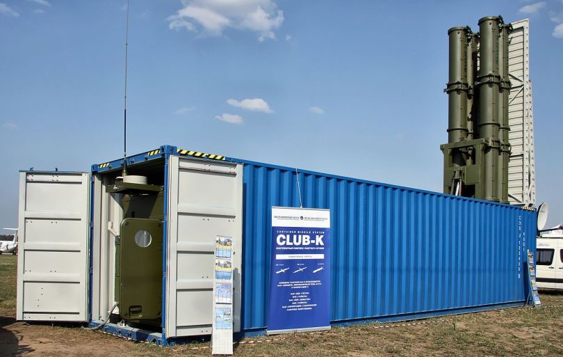 Container Missile System - 2