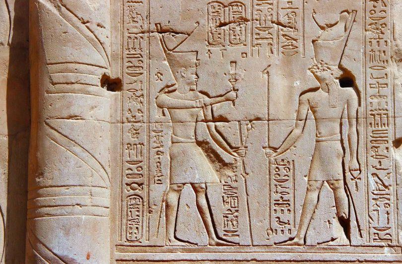Hiéroglyphe égyptien - 1
