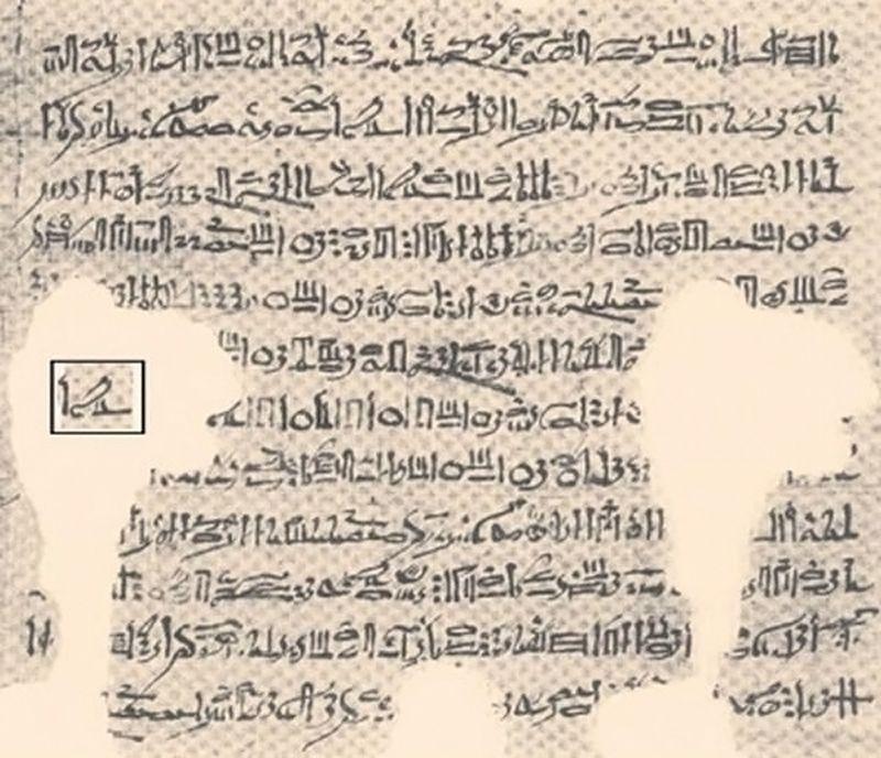 Ppapyrus - Calendrier du Caire