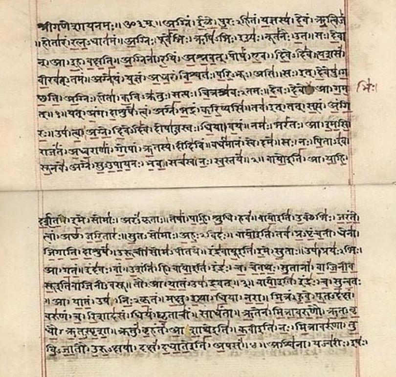 Rigveda in Sanskrit - 5