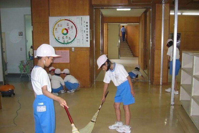 Ecole - Japon