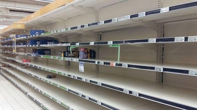 Supermarché - 1