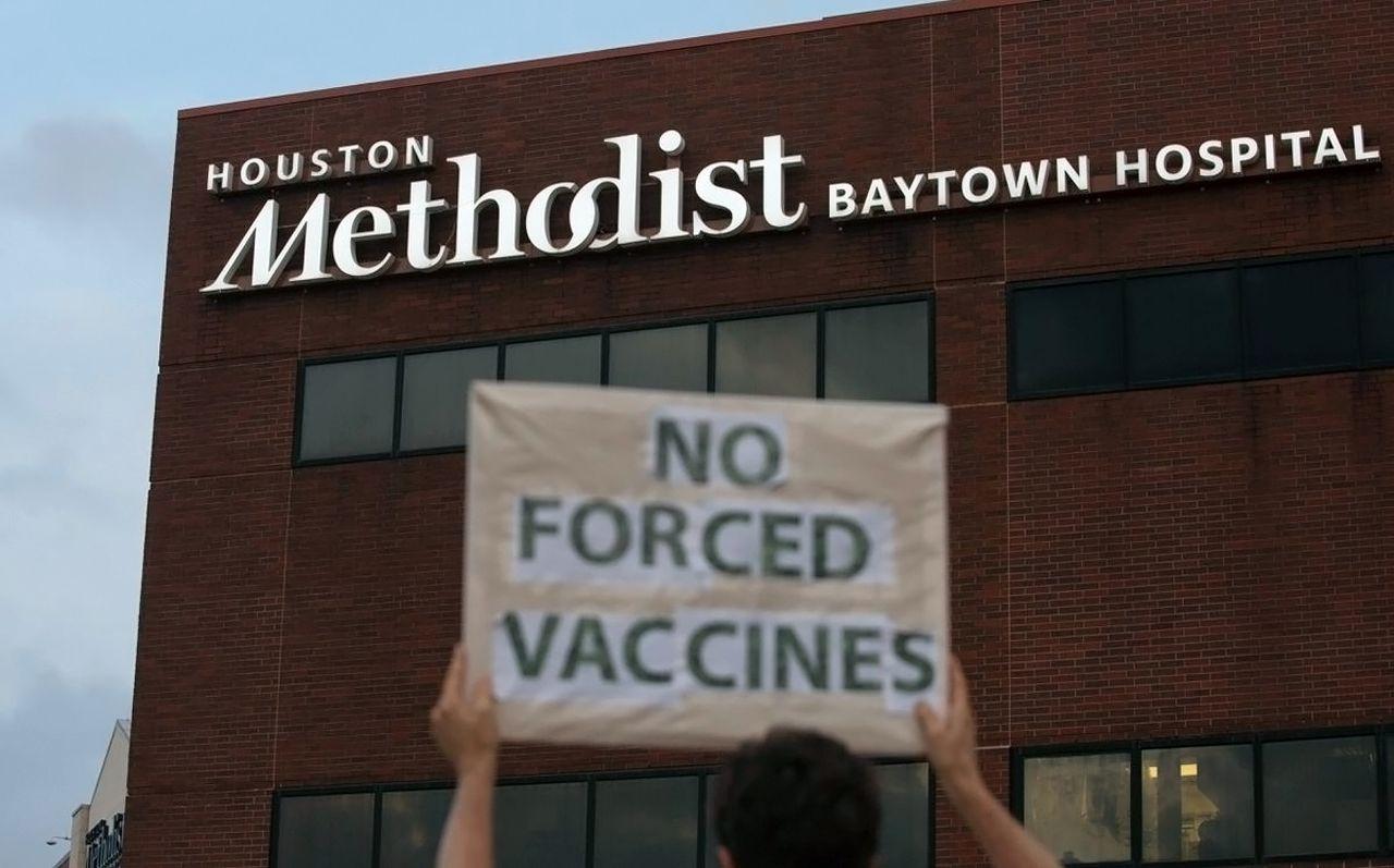 Hôpital Houston Methodist - 2