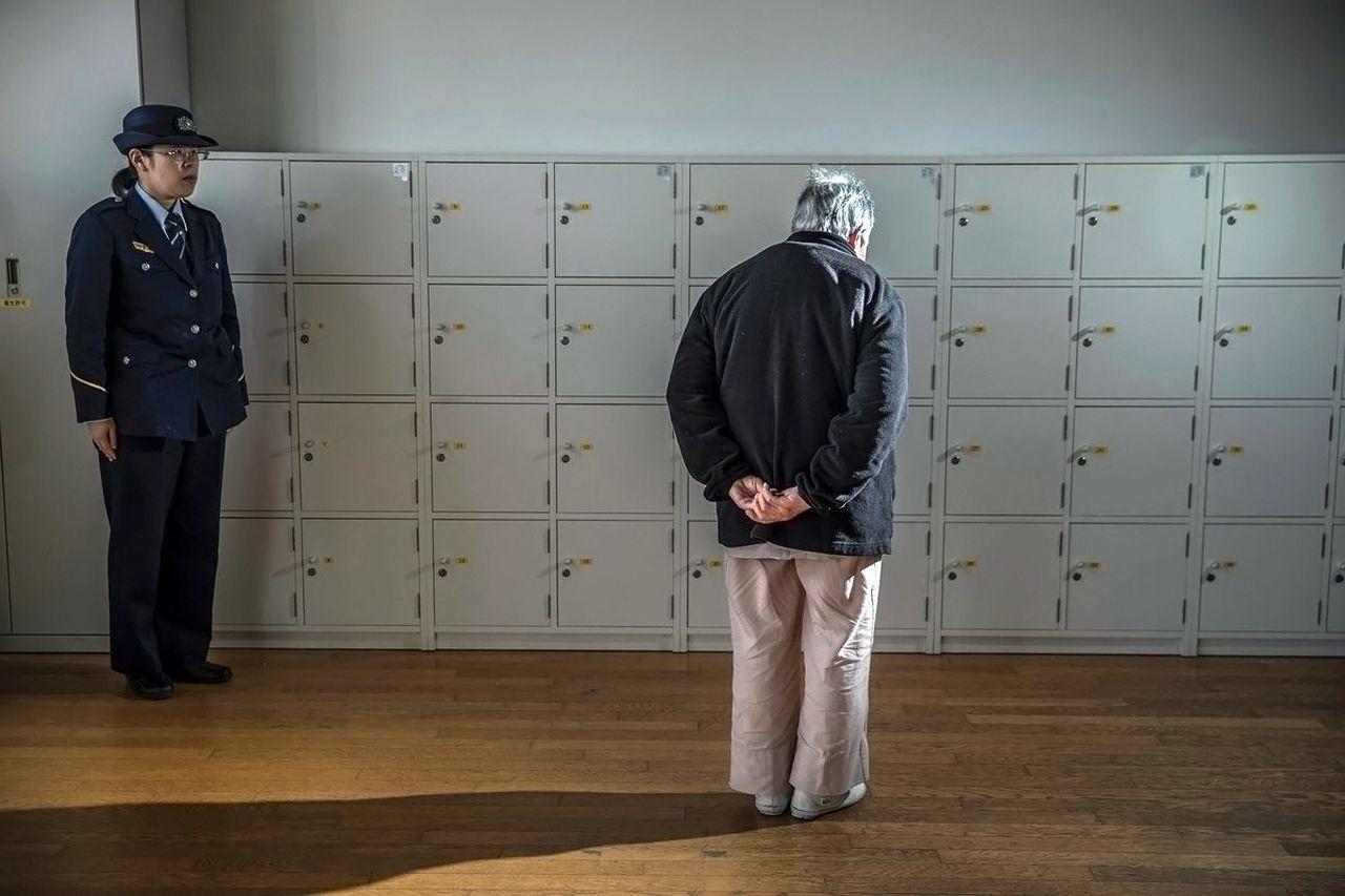 Prison - Homme - Japon
